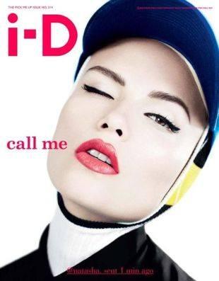Все шесть обложек журнала i-D
