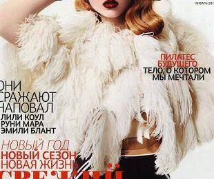 Лили Коул на обложке журнала Vogue Россия