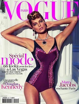 Дарья Вербова на обложке Vogue Paris