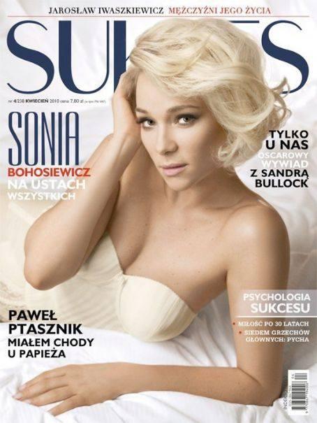Соня Бохосевич превращается в красотку