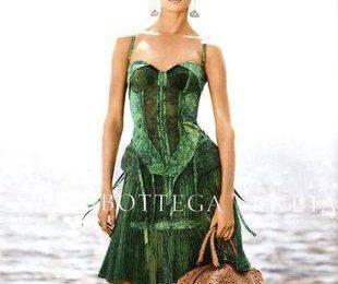 Кармен Педару — лицо Bottega Veneta и Gucci