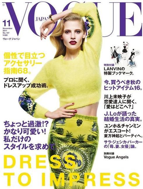 Лара Стоун в наряде от Givenchy