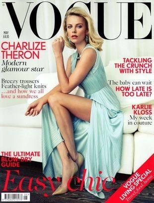 Шарлиз Терон в сказочном платье от Versace