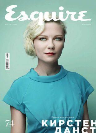 Кирстен Данст на обложке Esquire России