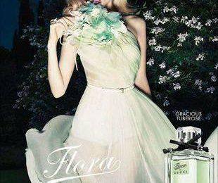 Эбби Ли Кершоу в кампании Flora от Gucci