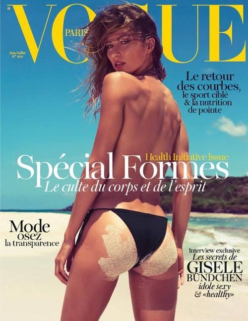 Полуголая Жизель Бундхен на обложке Vogue