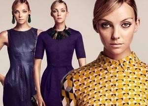 Фиолетово-желтый трикотаж от известного бренда