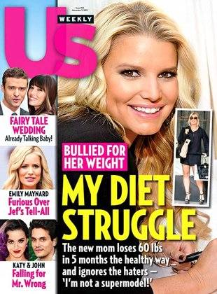 Джессика Симпсон похудела за месяц на 27 кг!