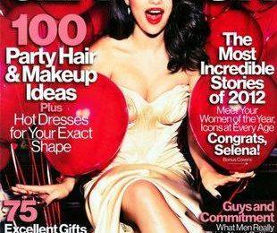 Селена Гомес — самая красивая по версии Glamour