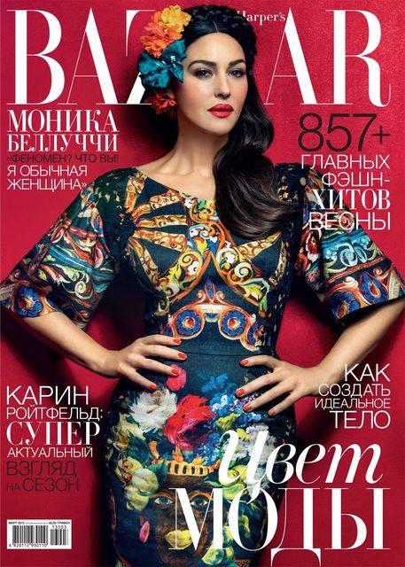 Моника Беллуччи на обложке Harper`s Bazaar Украина