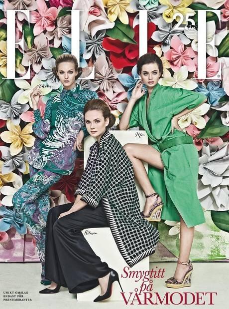 Известные модели на фоне цветастых штор