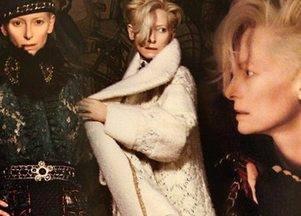 Тильда Суинтон для Chanel