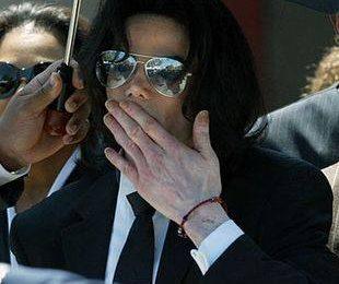 Секрет сценической обуви Майкла Джексона