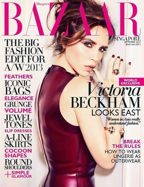 Виктория Бекхэм на обложке Harper `s Bazaar