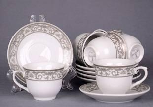 Фарфоровая посуда в Glasko