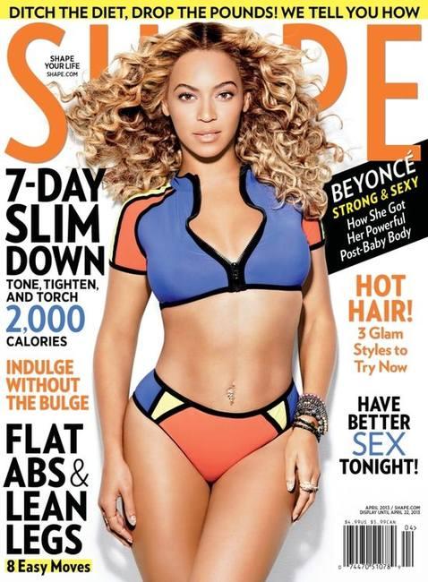 Бейонсе показывает тело в Vogue и Shape