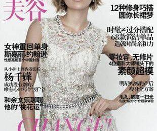 Скарлетт Йоханссон на обложке Vogue Китай