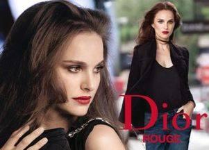 Натали Портман для помады Rouge Dior