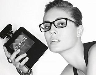Очки Chanel Eyewear Prestige на эту зиму