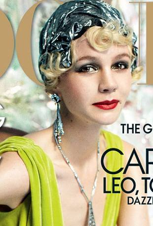 Кэри Маллиган на обложке американского Vogue