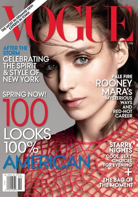 Руни Мара на обложке февральского Vogue США