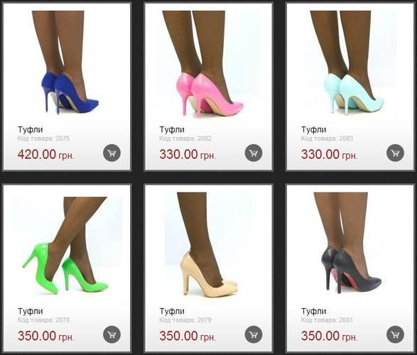 Психология женских покупок