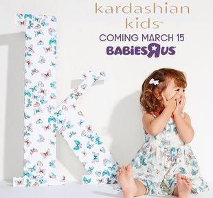 Кардашян выпустили коллекцию для новорожденных