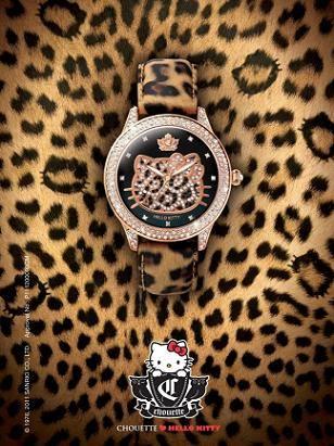 Часы Hello Kitty, на этот раз в дикой аранжировке