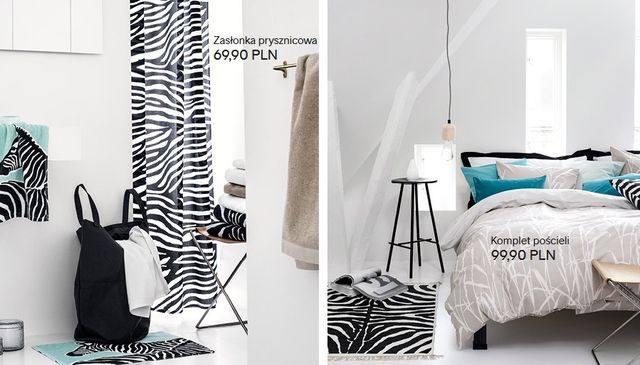 H&M Home - Минималистичная элегантность