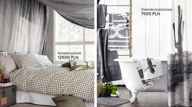 H&M Home - Современный винтаж для кухни и спальни