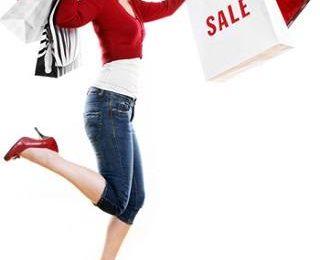 Сезонные распродажи одежды