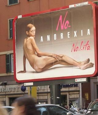 Италия хочет ввести закон по борьбе с анорексией